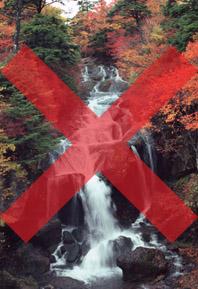 滝の音などは、尿もれを誘発します。